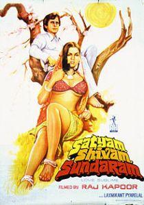 Movie Satyam_Shivam_Sundaram