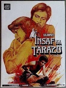 insaaf_ka_tarazu